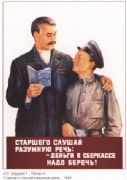 Vintage Russian poster - Importance of a Russian passport